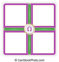 Vector purple frames for your text and omega symbol
