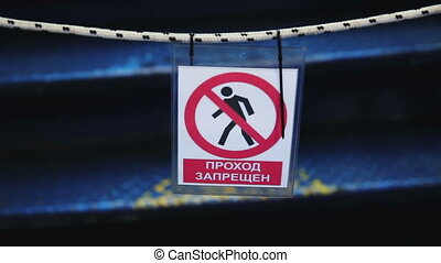 no entry on Russian - sign not to enter in Russian