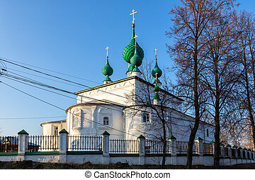 Holy Transfiguration Church. Kineshma. Russia - Holy...