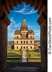Royal cenotaphs of Orchha, India - Royal cenotaphs of Orchha...