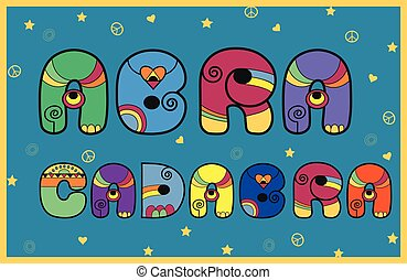 Inscription Abracadabra Hippy Letters Vector Illustration