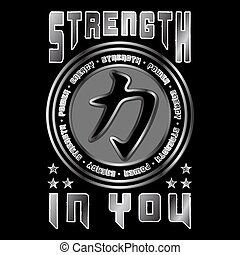 Strength in you. Quote