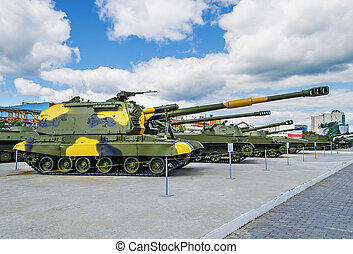 152mm self-propelled howitzer msta-s - VERKHNYAYA PYSHMA,...