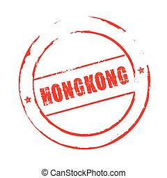 Red vector grunge stamp HONGKONG