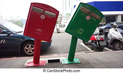 Taiwan Typhoon Bent Mailboxes - Taiwans Typhoon Bent...