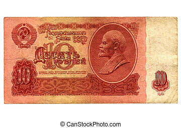 10 Rubles banknote with a portrait of Lenin - vintage...