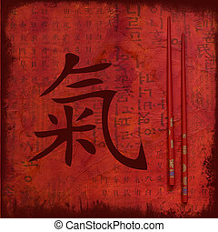 artwork chinese chi - artwork with chinese symbol for chi,...