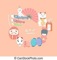 Japan travel souvenirs element - souvenirs center text in...