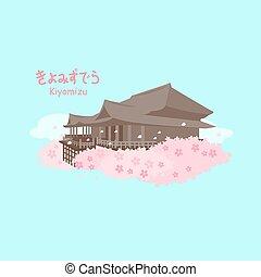 Japan Kiyomizu temple - Japan Kiyomizu or Kiyomizu-dera...