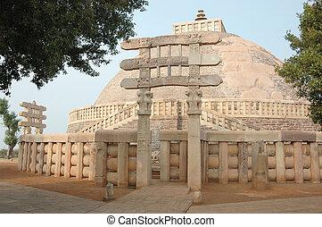 Ancient Great Stupa at Sanchi,India