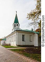 Palace (Front) Gate. Decrees chambers. Kolomenskoye. Moscow