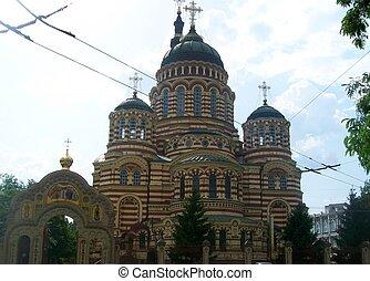 Annunciation Cathedral in Kharkov city, Ukraine