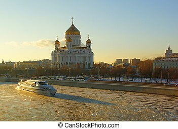 Thin ice - Frosty sunny day in January in Moscow...
