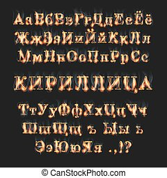 Fire burning cyrillic russian alphabet font set with smoke...