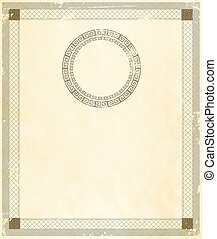 Old paper with vintage borders.