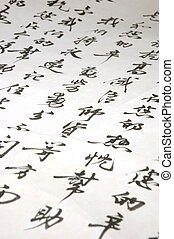 Chinese hieroglyphs on rice paper