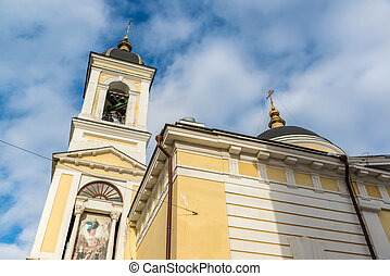Ascension Cathedral in the Soviet street in Tver, Russia -...