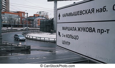 Road sign in Moscow Russia