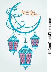 Generous Ramadan Kareem card