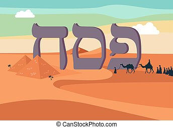 Passover in Hebrew, Jewish holiday card template - happy and...
