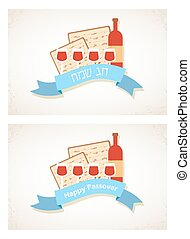 Jewish passover holiday greeting card design. Vector...