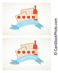 Jewish passover holiday greeting card design Vector...