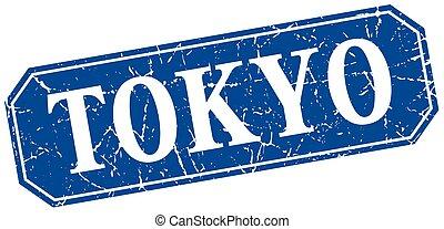 Tokyo blue square grunge retro style sign