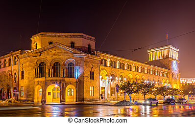 Government Building on Republic Square of Yerevan