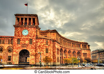Government Building on Republic Square of Yerevan in Armenia