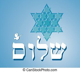 template card with Jewish symbols peace in Hebrew - template...