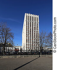 Ministry of Justice of Russian Federation Zhitnaya St 14,...