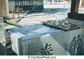 corporal, Pavilhão, adorador, onde, Purificação, água, espírito, bacia,  chozuya,  temizuya, limpe, ou