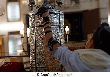 Bar Mitzvah at the Western Wall, Jerusalem