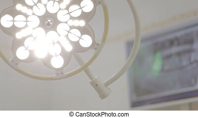 Lamp in the dental office  switch off