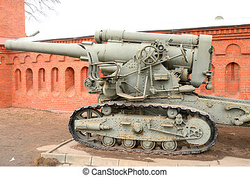 Old howitzer high power. - Howitzer field artillery gun from...