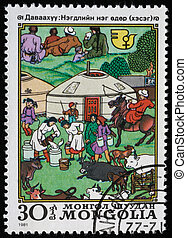 mongolian stamp - A stamp printed in Mongolia shows scenes...