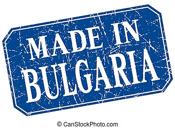 made in Bulgaria blue square grunge stamp