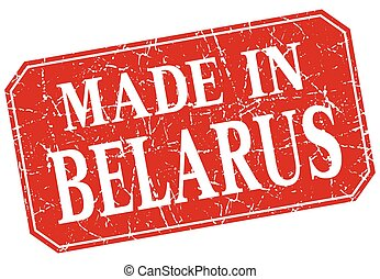 made in Belarus red square grunge stamp