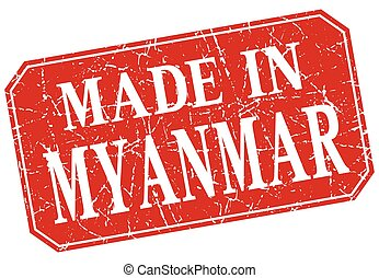made in Myanmar red square grunge stamp