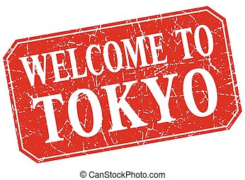 welcome to Tokyo red square grunge stamp