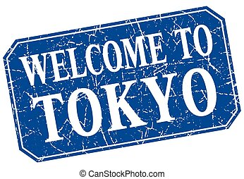 welcome to Tokyo blue square grunge stamp