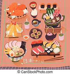 Japan delicacy poster - attractive Japan delicacy poster -...