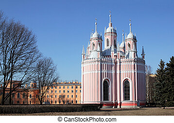 The Chesme Church and Chesme Palace - SAINT PETERSBURG -...
