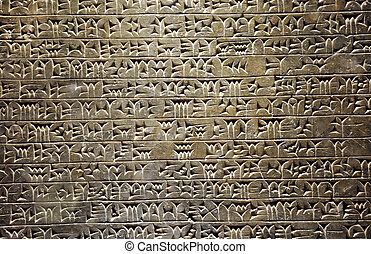 Ancient Assyrian cuneiform Sumerian writing