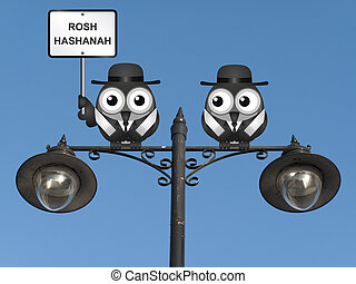 Rosh Hashanah Jewish New Year with Rabi birds perched on a...