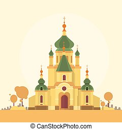 Church Chapel Building View Autumn Background Flat...