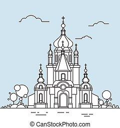 Church Chapel Building View Logo Icon Thin Line Illustration...