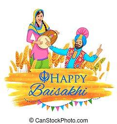 Happy Baisakhi background