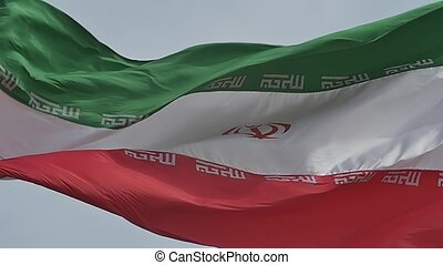 Flag of Iran in slow motion - Slow motion footage of the...