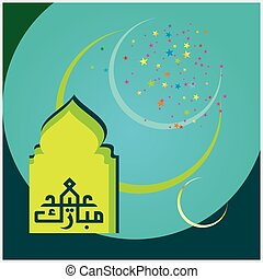 Eid Mubarak - Illustration of Eid Mubarak with Arabic...